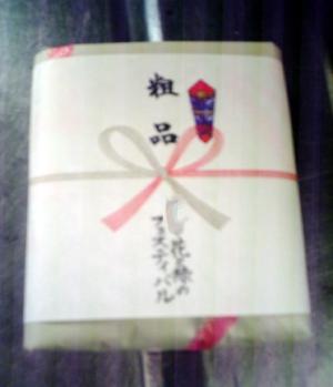 6月21日粗品.JPG